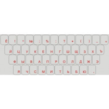 Cyryllic key stickers (Russian) - red font