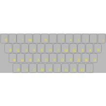 Cyryllic key stickers (Russian) - yellow font